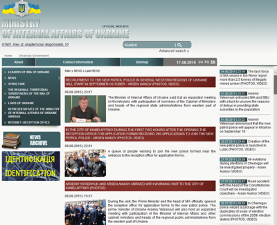 ukrainian-ministry-internal-weapons-english